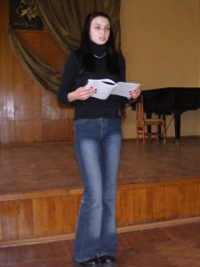Назарова